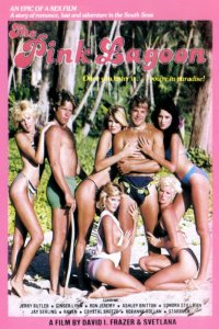 The Pink Lagoon - A Sex Romp in Paradise (1984) VHSRip Hard erotica